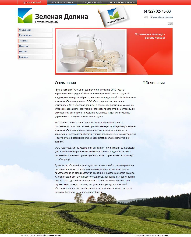 gczd.ru