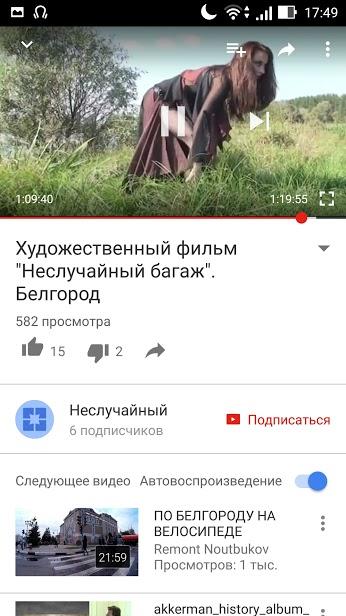 Неслучайный багаж Белгород