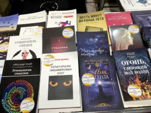 книги читать онлайн